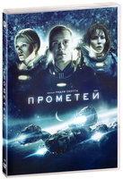 Прометей (DVD) / Prometheus