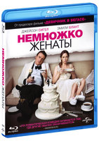 Blu-Ray Немножко женаты (Blu-Ray) / The Five-Year Engagement