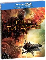 Blu-Ray Гнев Титанов (Real 3D Blu-Ray + 2D Blu-Ray) / Wrath of the Titans