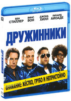 Blu-Ray Дружинники (Blu-Ray) / The Watch