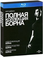 Blu-Ray Борн: Трилогия (3 Blu-Ray) / The Bourne Trilogy