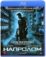 Напролом (Blu-Ray) / Lockout
