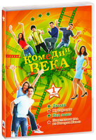 DVD Комедии века: Часть 1 / She's Too Tall / The Garbage Man / W.B., Blue and the Bean / Beverly Hills Bodysnatchers