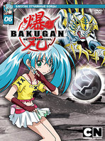 DVD Бакуган. Выпуск 6 / Bakugan Battle Brawlers
