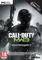 Call of Duty: Modern Warfare 3! Коллекция 2 (DVD)