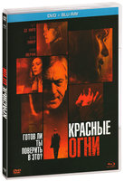 Blu-Ray Красные огни (DVD + Blu-Ray) / Red Lights