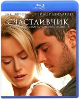 Blu-Ray Счастливчик (Blu-Ray) / The Lucky One