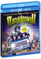 3D Blu-Ray Паранорман, или Как приручить зомби (Real 3D Blu-Ray) / ParaNorman