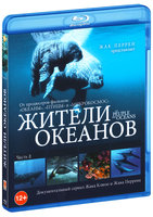 BBC: Жители океанов. Часть 2 (Blu-Ray) / The Kingdom of the Oceans / Le Peuple des Oceans