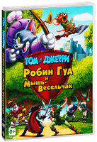 DVD Том и Джерри: Робин Гуд и мышь-весельчак / Tom And Jerry: Robin Hood & Merry Mouse