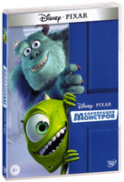 Корпорация Монстров (DVD) / Monsters, Inc