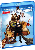 Blu-Ray Эван Всемогущий (Blu-Ray) / Evan Almighty