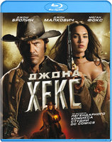 Джона Хекс (Blu-Ray) / Jonah Hex