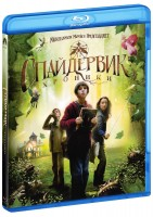 Blu-Ray Спайдервик: Хроники (Blu-Ray) / The Spiderwick Chronicles