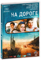 На дороге (DVD) / On the Road