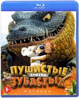 Blu-Ray Пушистые против Зубастых 2D (Blu-Ray) / The Outback