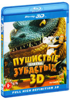 Blu-Ray Пушистые против Зубастых (Real 3D Blu-Ray) / The Outback