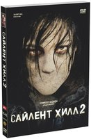 Сайлент Хилл 2 (DVD) / Silent Hill: Revelation