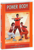 Power Body (DVD)