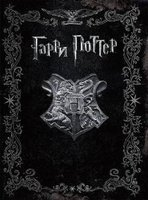 Гарри Поттер. Полная коллекция (11 Blu-Ray) / Harry Potter and the Philosopher's Stone / Harry Potter and the Chamber of Secrets / Harry Potter and the Prisoner of Azkaban / Harry Potter and the Goblet of Fire / Harry Potter and the Order of the Phoenix / Harry Potter and the Half-Blood Prince