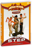 Fun Step (DVD-R)