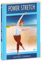 Power Stretch (DVD)