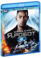 Я, робот (Real 3D Blu-Ray) / I, Robot