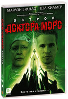 DVD Остров доктора Моро / The island of dr. Moreu