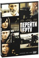 Перейти черту (DVD) / Across the Line: The Exodus of Charlie Wright