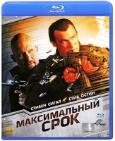 Blu-Ray Максимальный срок (Blu-Ray) / Maximum Conviction