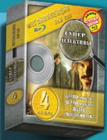 Мегаколлекция Blu-Ray: Супердетективы (4 Blu-Ray) / Sherlock / Mirageman / Deadwood