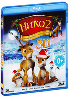 Нико-2 (Real 3D Blu-Ray) / Niko 2