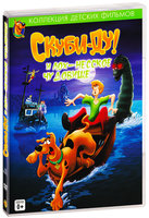 Скуби-Ду и Лох-Несское чудовище (DVD) / Scooby-Doo and Loch Ness Monster