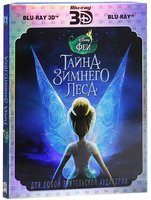 Blu-Ray Феи: Тайна Зимнего леса (Real 3D Blu-Ray + 2D Blu-Ray) / Secret of the Wings