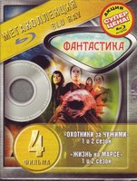 Blu-Ray Мегаколлекция Blu-Ray. Фантастика (4 Blu-Ray) / Torchwood / Life on Mars