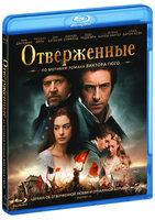 Отверженные (Blu-Ray) / Les Miserables