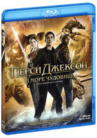 Blu-Ray Перси Джексон: Море чудовищ (Blu-Ray) / Percy Jackson: Sea of Monsters