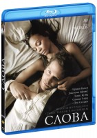 Слова (Blu-Ray) / The Words