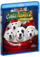 Санта Лапус 2: Санта лапушки (Blu-Ray) / Santa Paws 2: The Santa Pups