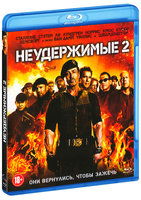 Неудержимые 2 (Blu-Ray) / The Expendables 2