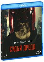 Судья Дредд (Blu-Ray)