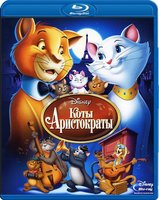 Коты - Аристократы (Blu-Ray) / The Aristocats