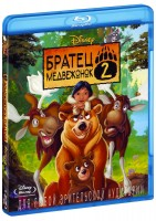 Братец медвежонок 2 (Blu-Ray) / Brother Bear 2