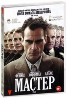 DVD Мастер / The Master