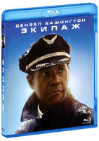 Экипаж (Blu-Ray) / Flight