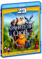 Хранители снов (Real 3D Blu-Ray) / Rise of the Guardians