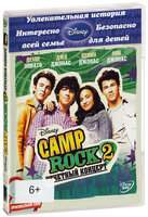 DVD Camp Rock 2: Отчетный концерт / Camp Rock 2: The Final Jam