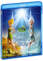 Феи: Тайна зимнего леса (Blu-Ray) / Secret of the Wings