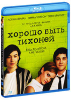 Хорошо быть тихоней (Blu-Ray) / The Perks of Being a Wallflower