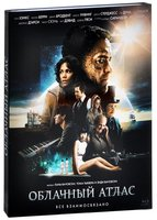 Blu-Ray Облачный атлас (Blu-Ray) / Cloud Atlas